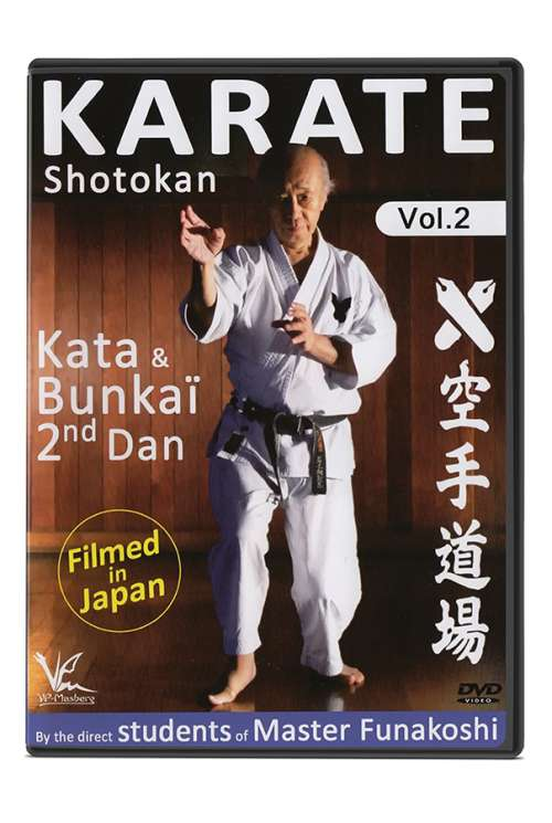 Vol: 2 - Shotokan Kata Bunkia 2
